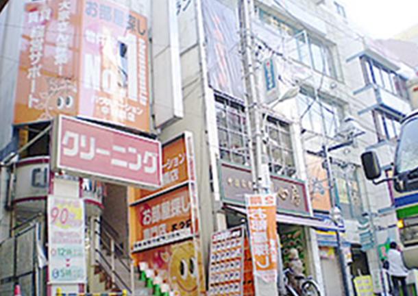 中村橋店外観